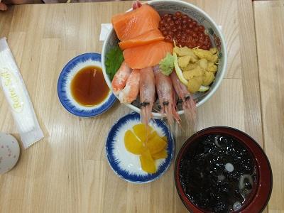 goshoku4Aug13.jpg