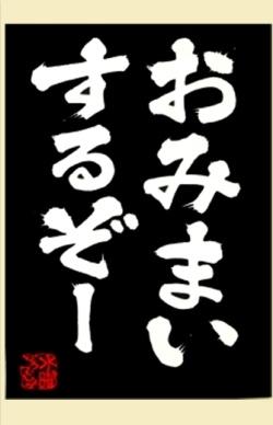 fc2blog_20121221150917aaa.jpg