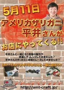 fc2blog_201305101904484c4.jpg