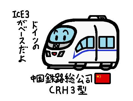 20141203184021b1a.png