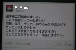 taimurain2014ko.jpg