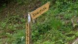 20130713高松山35
