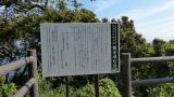20130921三浦半島28