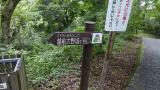 20130906九頭竜湖042