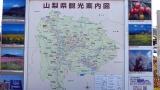 20131013精進ヶ滝27