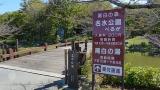 20131013精進ヶ滝44