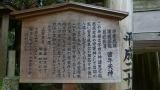 20130908伊勢22