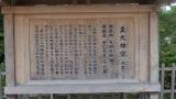 20130908伊勢30