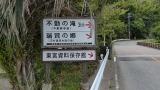 20130908伊勢79