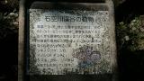 20131013精進ヶ滝76