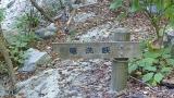 20131013精進ヶ滝93