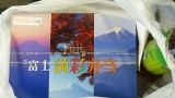 20131013精進ヶ滝117