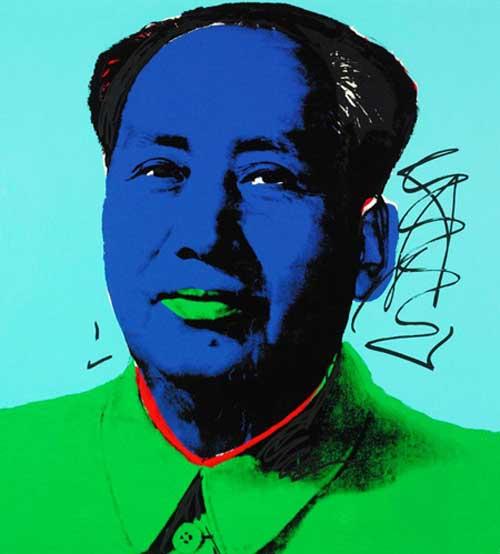米国の画家アンディ・ウォーホルが手掛けた数十億ウォン(数億円)相当の毛沢東像シリーズのうちの1作品。CJのオーナー一族はほかにもシリーズ作品2点をそれぞれ88億ウォン(約7億5000万円)、27億ウォン(約2億3000万円)で購入していることが判明した。