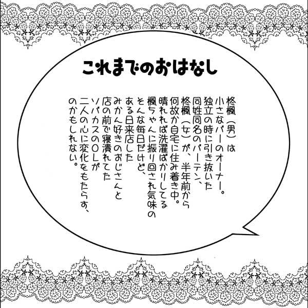 33070871_big_p1.jpg
