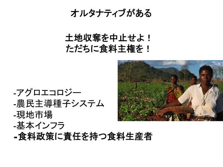 20130619192807a2a.jpg