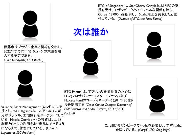 20130619192808db3.jpg