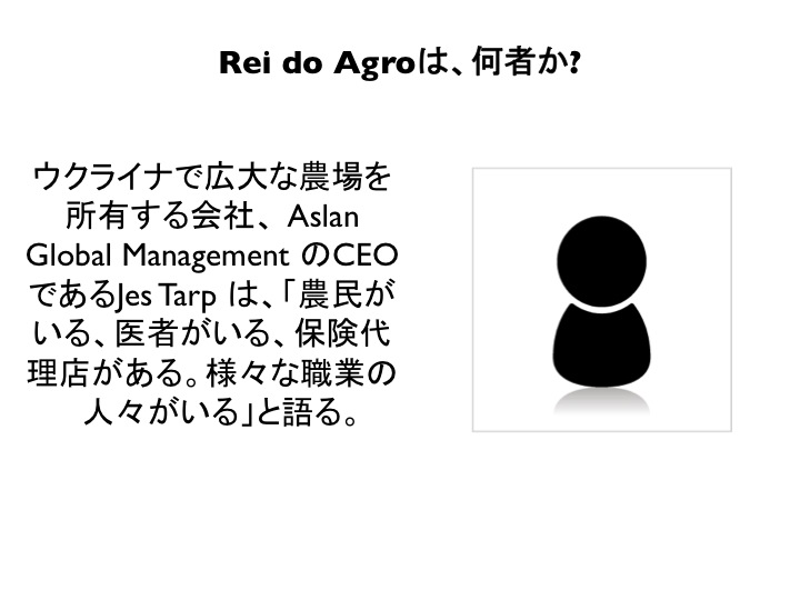 20130619192933ca2.jpg