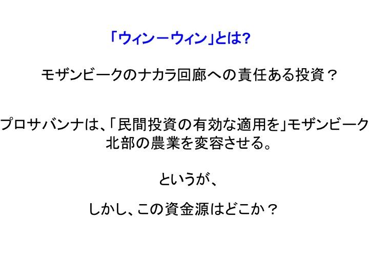 201306191930349f4.jpg