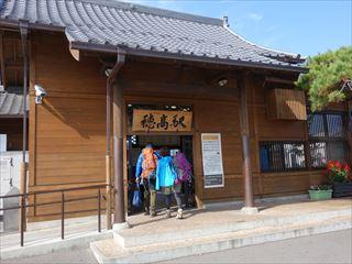 DSC00846-2014t.jpg