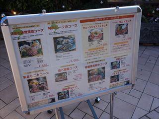 DSC01947-2014t.jpg