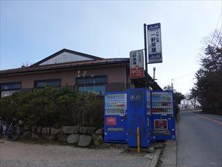 DSC01983-2014t.jpg