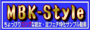 MBK-style
