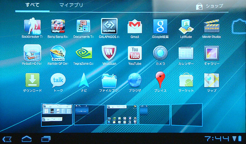A01SH_app1.jpg
