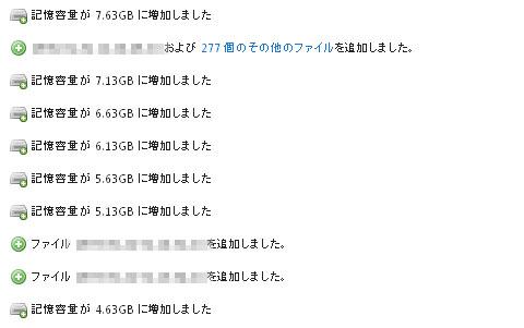 Dropbox_zouka3_2.jpg