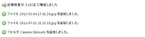Dropbox_zouka4.jpg
