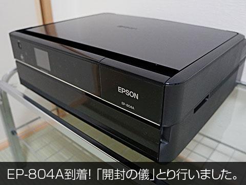 EP804A_TOP1.jpg