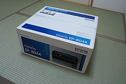 EP804A_box1.jpg