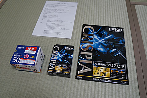 EP804A_paper.jpg