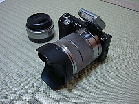 NEX5N_flash2.jpg