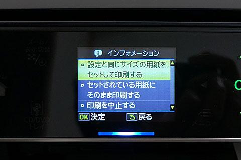 ep_photo_error2.jpg