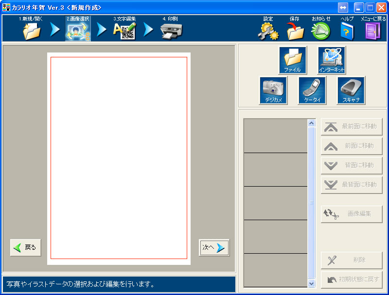 ep_soft02.jpg