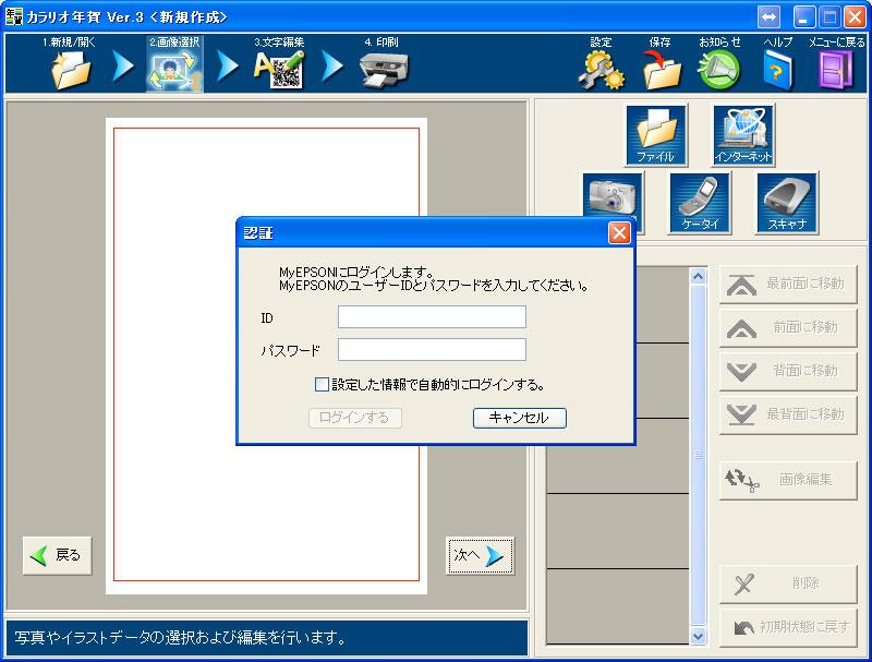 ep_soft03.jpg