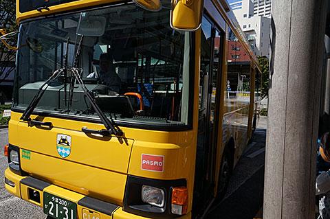 ghibli_bus1.jpg
