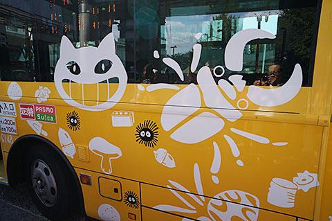 ghibli_bus2.jpg