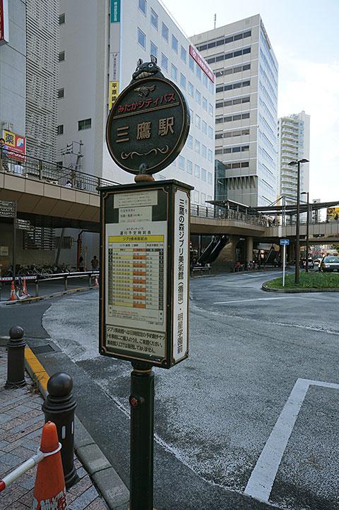 ghibli_busstop.jpg