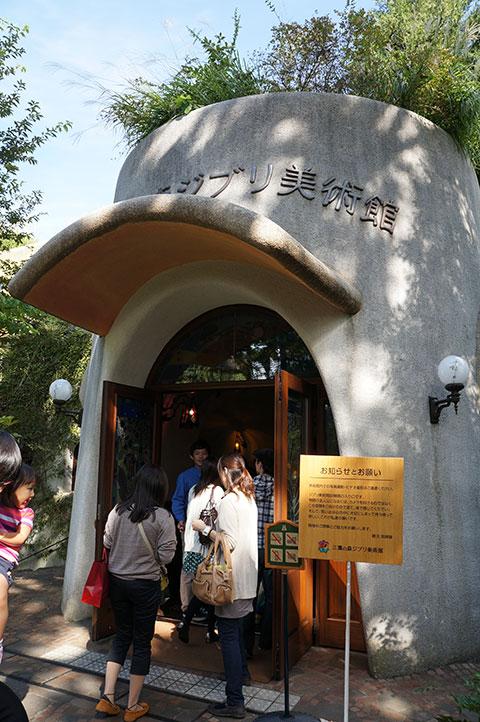 ghibli_entrance2.jpg