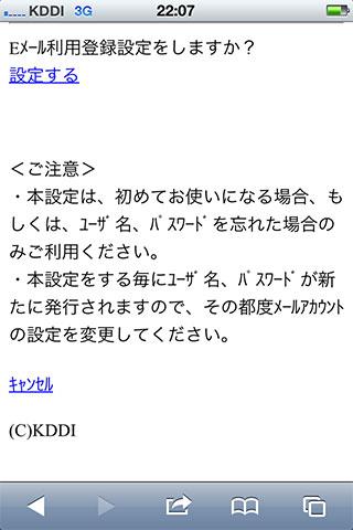 ip_ez05.jpg