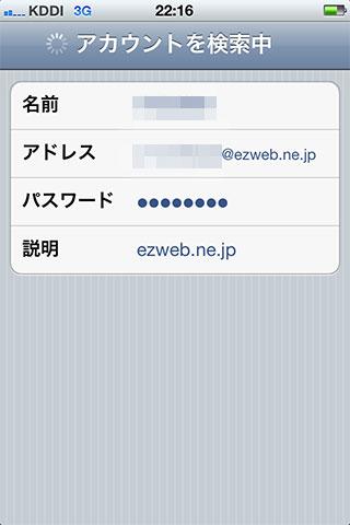 ip_ez12.jpg