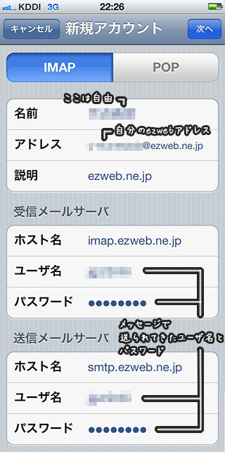 ip_ez14.jpg