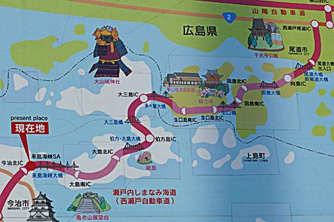 kurushima_map.jpg