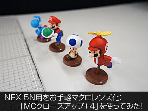 mcc3_TOP.jpg