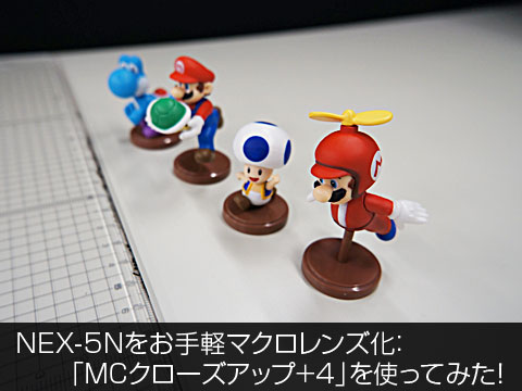 mcc3_TOP2.jpg