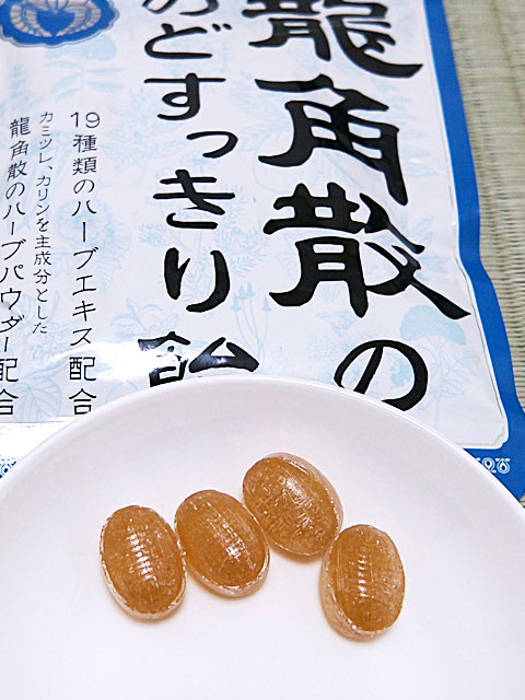 ryukakusan_05.jpg