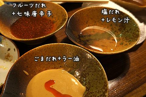 syaban_tare0.jpg