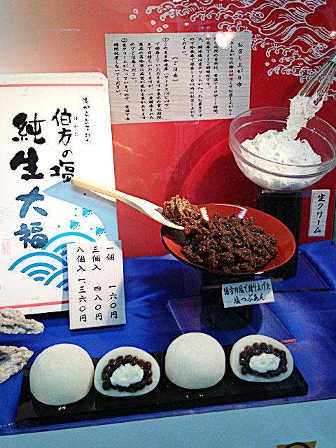 zyunnamadaifuku_02.jpg