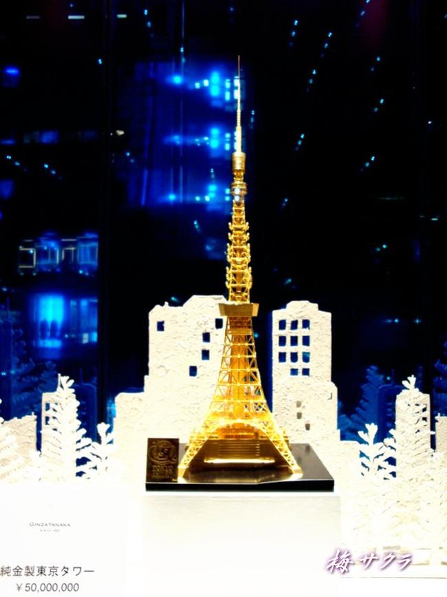 東京タワー2(14)変更済